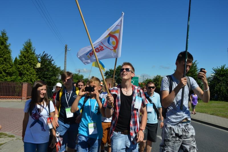 День молоді в Радомі