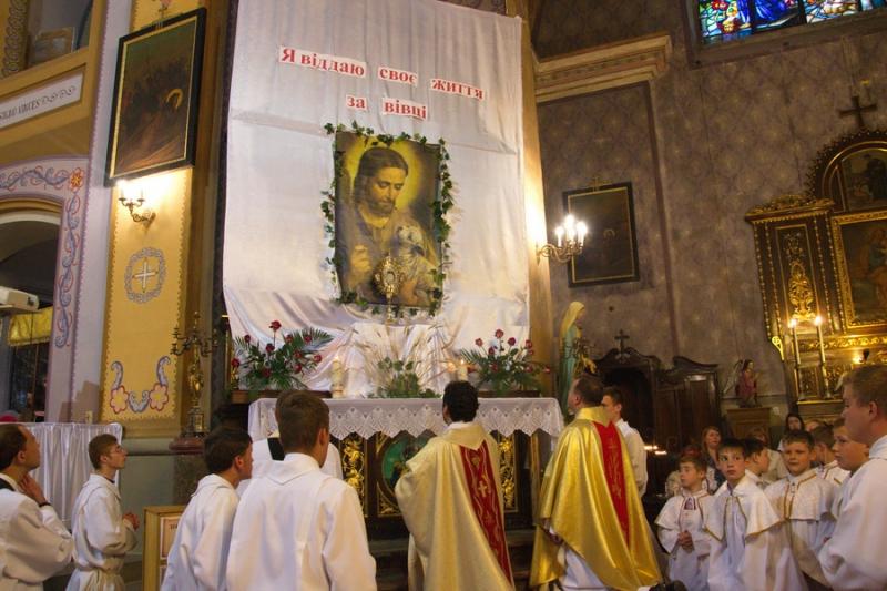 Урочистість Пресвятих Тіла і Крові Христа